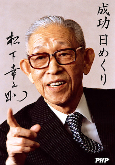 Konosuke-Matsushita-new