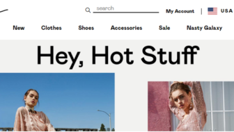 8 Online Clothing Shops to Get Inspiration From
