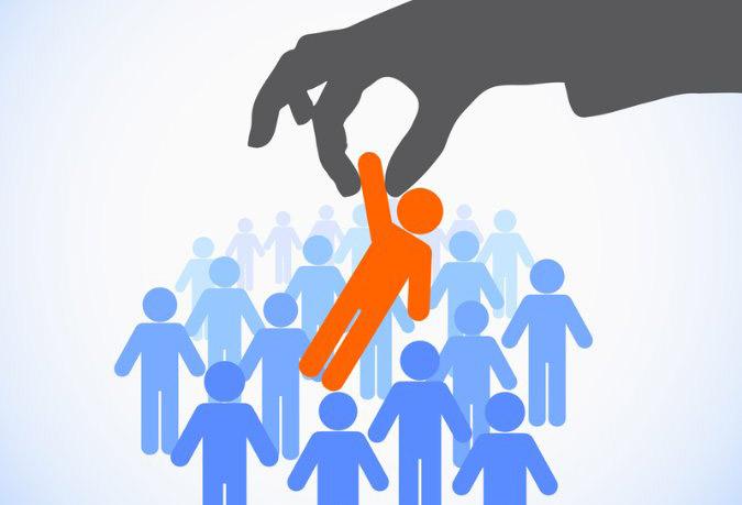 Employee Recruitement